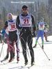 Лыжный гоночный комбинезон Nordski Premium черный (NSV112102) унисекс