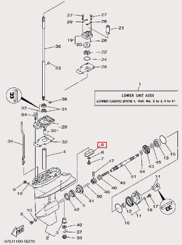 Анод для лодочного мотора F9,9 Sea-PRO (25-6)
