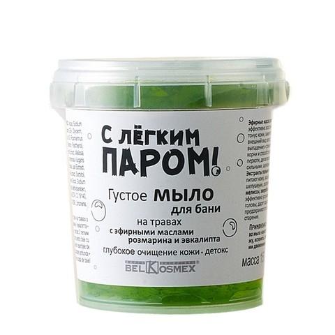 Густое мыло для бани на травах С эфирными маслами розмарина и эвкалипта глубокое очищение кожи детокс 150г