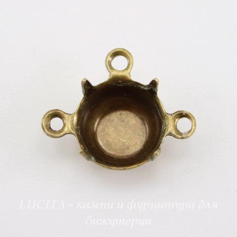 Сеттинг - основа - коннектор (1-2) для страза 8 мм (оксид латуни)