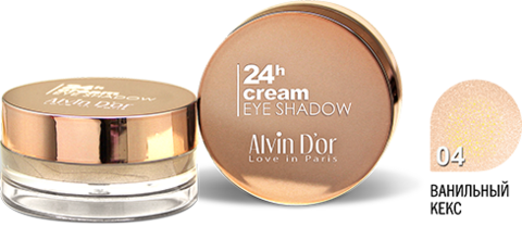 Alvin D`or AES-15 Тени для век 24h Cream EyeShadow (тон 04)