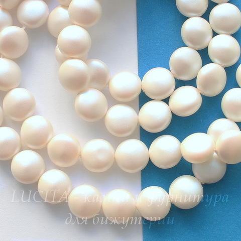 5860 Хрустальный жемчуг Сваровски Crystal Pearlescent White круглый плоский 10 мм