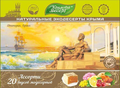 Крымский экодесерт «Евпатория»