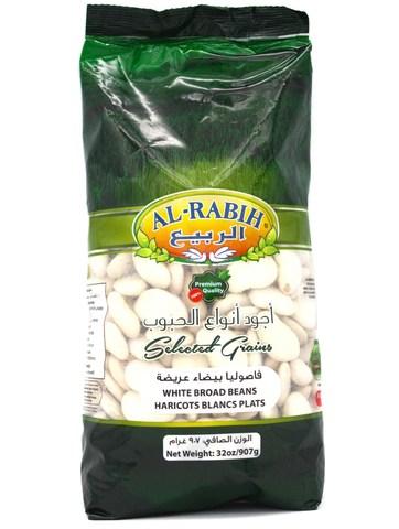 Фасоль белая, AlRabih, 907 г