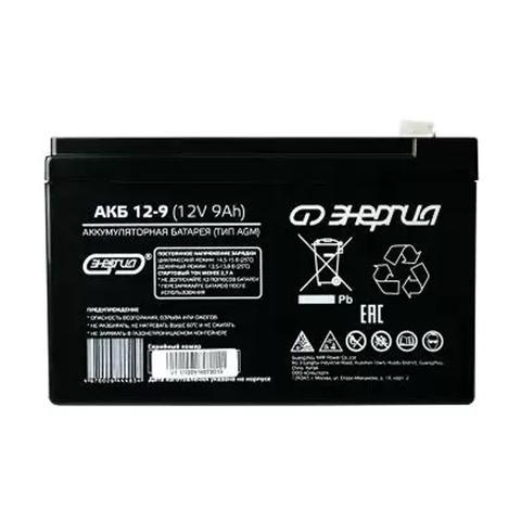 Аккумулятор АКБ 9-12 Энергия