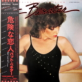 Pat Benatar / Crimes Of Passion (LP)
