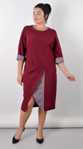 Либідь. Елегантна сукня для великих розмірів. Бордо.