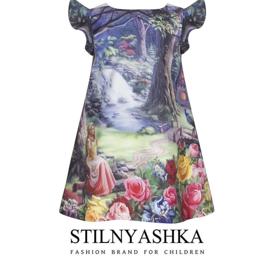 Платье Сказочный лес New 1387-67