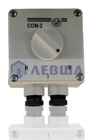 Переключатель для двухскоростных вентиляторов Soler & Palau COM-2
