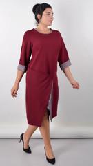 Лыбидь. Элегантное платье для больших размеров. Бордо.