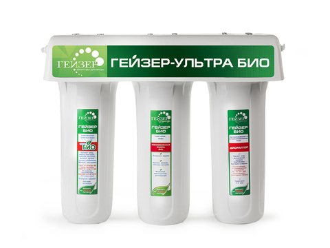 Фильтр Гейзер Ультра Био 441  (для железистой воды)