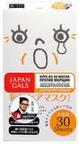Курс масок и крема для лица против морщин, Japan Gals