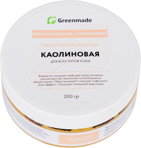 Маска-скраб Каолиновая, 200 гр (Greenmade)
