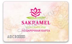 Подарочная карта Sakramel 5 000