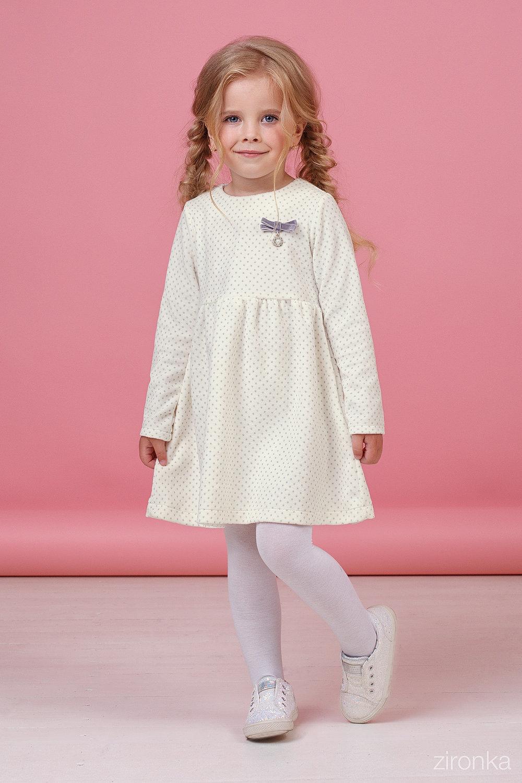 99f702cf647a96c Платье Zironka– купить в интернет-магазине, цена, заказ online