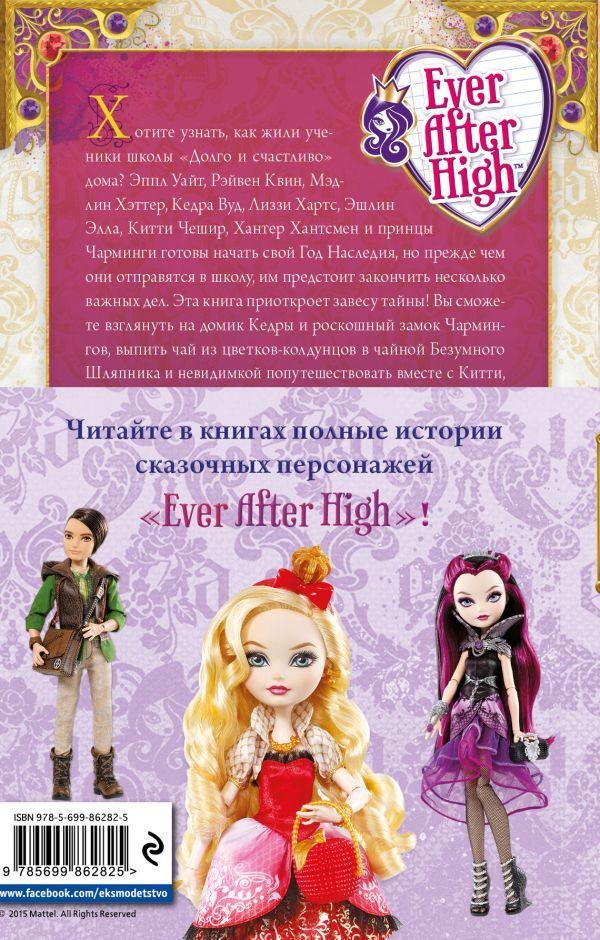 Книга Школа