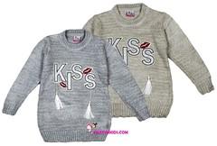 1717 свитер KISS