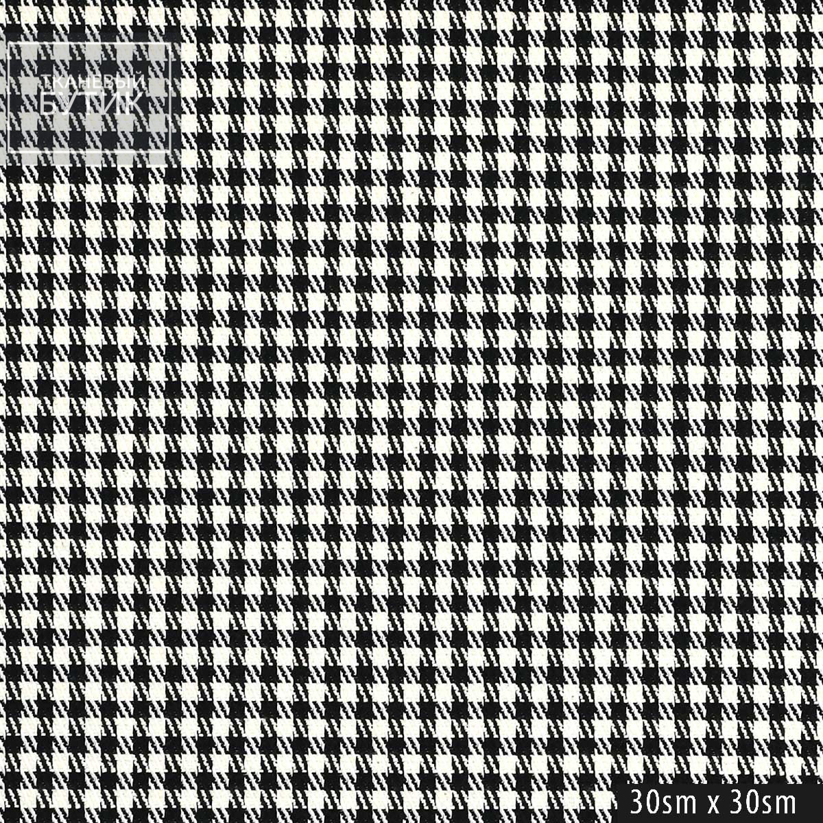 Бело-молочная хлопковая саржа в черную гусиную лапку
