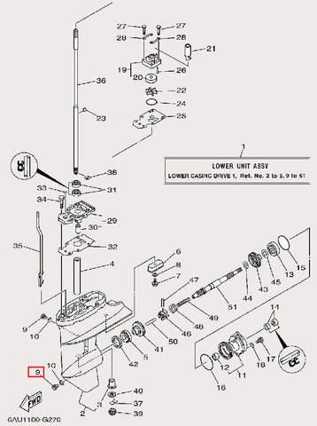 Болт маслозаливного отверстия M8×8.4 для лодочного мотора F9,9 Sea-PRO (25-9)