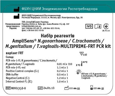AmpliSens® N.gonorrhoeae / C.trachomatis / M.genitalium / T.vaginalis-MULTIPRIME-FRT
