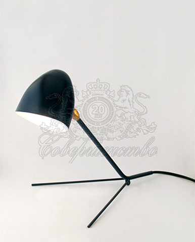 Table lamp Serge Mouille 2