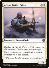 Abzan Battle Priest (Фойл)
