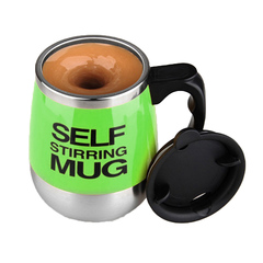 Кружка Self Stirring Mug 33169.43 (зеленый)