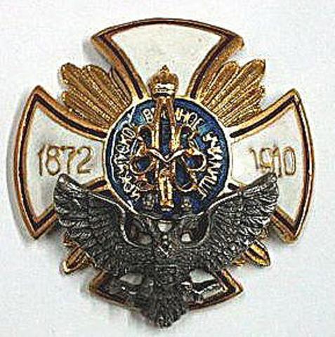 Знак Иркутского военного училища