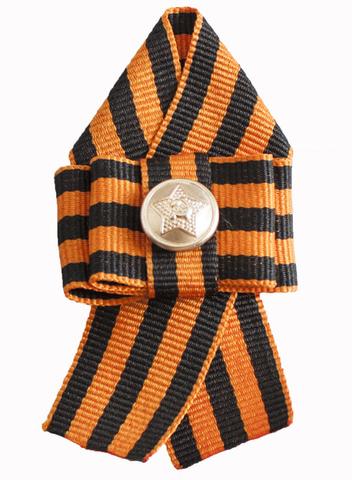 2643  Брошь Орден пуговица