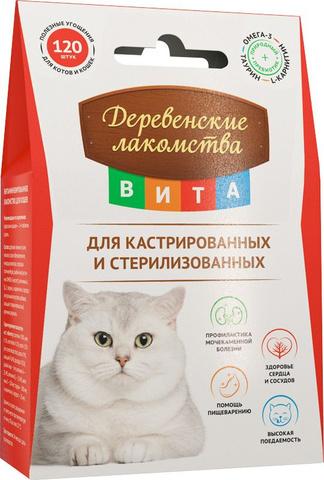Деревенские лакомства Вита витамины для кастрированных/стерилизованных кошек 60г