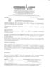 Энергетический гель Арена  Нон Стоп (50 мл) , Лимон - 10 шт