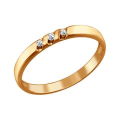 Тонкое обручальное кольцо c бриллиантами
