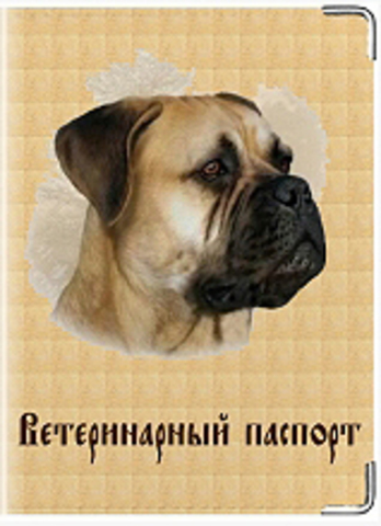 """Обложка для ветеринарного паспорта """"Ветеринарный паспорт"""" (29)"""