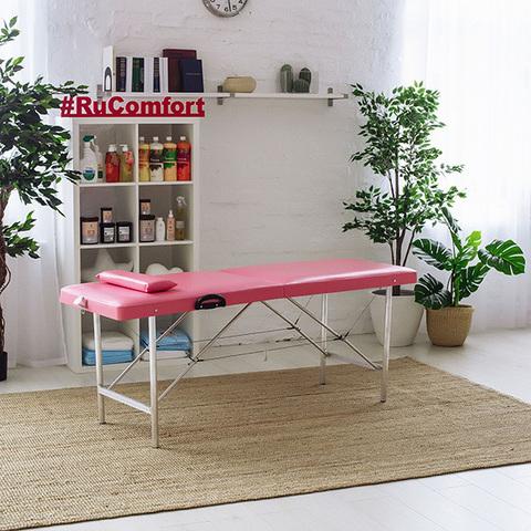 Складной массажный стол RuComfort (180х60x75) COMFORT PLUS
