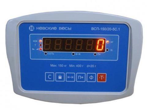 Весы ВСП-150/50-5КС