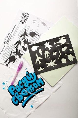 Рисуй Светом! Планшет А4 для семейного творчества
