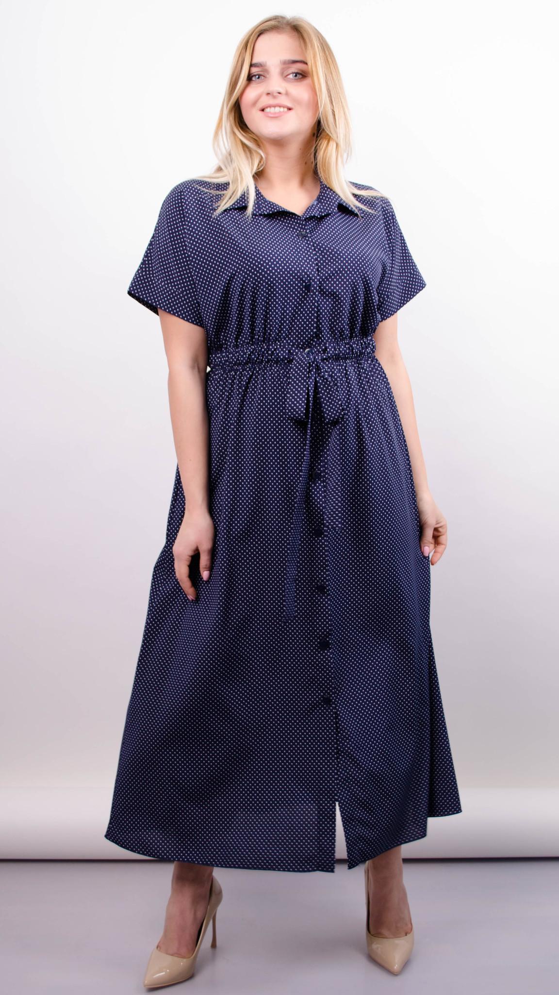 efd2dc14ef56e2c Сара. Стильное миди платье для полных. Горошки. - купить по выгодной ...