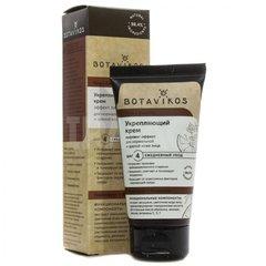 Botavikos Крем для нормальной и зрелой кожи лица 50 мл