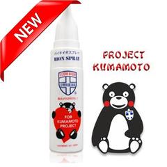 Ecom Air Mask Bion Spray - Био Спрей для обработки всех поверхностей, включая полость рта