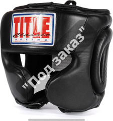 Шлем тренировочный TITLE CLASSIC® TRADITIONAL TRAINING HEADGEAR