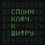 Сплин / Ключ К Шифру (CD)