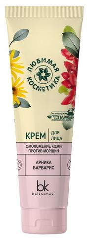 BelKosmex Любимая косметика Крем для лица омоложение кожи против морщин 100г