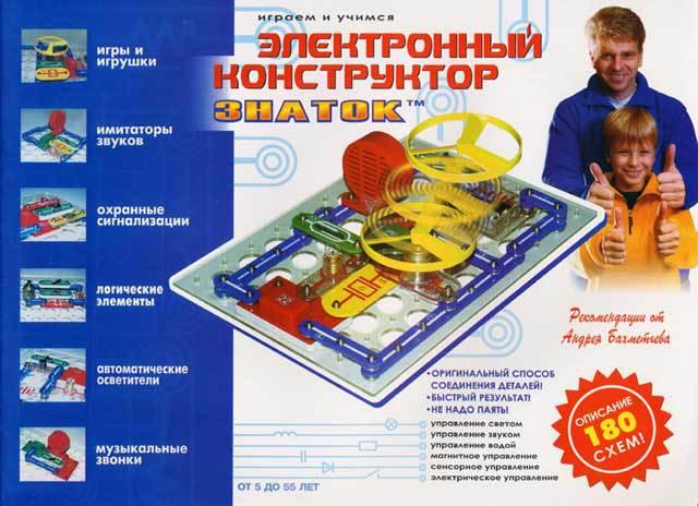 Электронный Конструктор ЗНАТОК™ «180 схем»