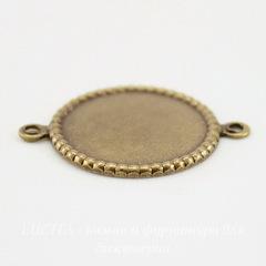 Сеттинг - основа - коннектор (1-1) для камеи или кабошона 14 мм (оксид латуни)
