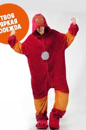 Пижамы кигуруми (рост от 140 до 187 см) Железный Человек железяка.jpg