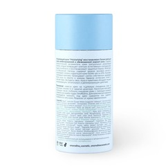 Увлажняющий крем Moisturizing для сухой, комбинированной и обезвоженной кожи, SmoRodina