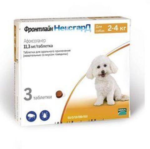 Фронтлайн НексгарД таблетки жевательные для собак 2-4 кг. 3*11,3 мг. NEW