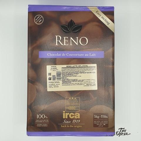 Молочный Итальянский Шоколад в дисках 30% (33/35) IRCA, 100 гр