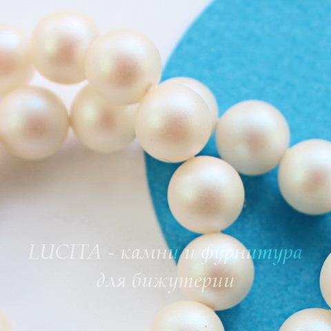 5810 Хрустальный жемчуг Сваровски Crystal Pearlescent White круглый 8 мм , 5 шт