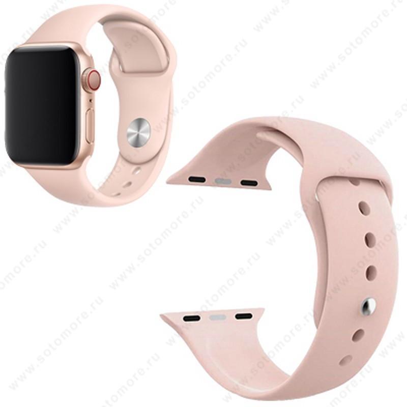 Ремешок для Apple Watch 38/ 40 mm силиконовый пудровый